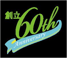 陽気会は創立60周年を迎えます♫のアイキャッチ